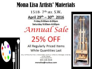 annual sale 2016 newest